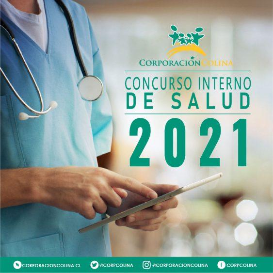 Concurso Interno de Salud 2021